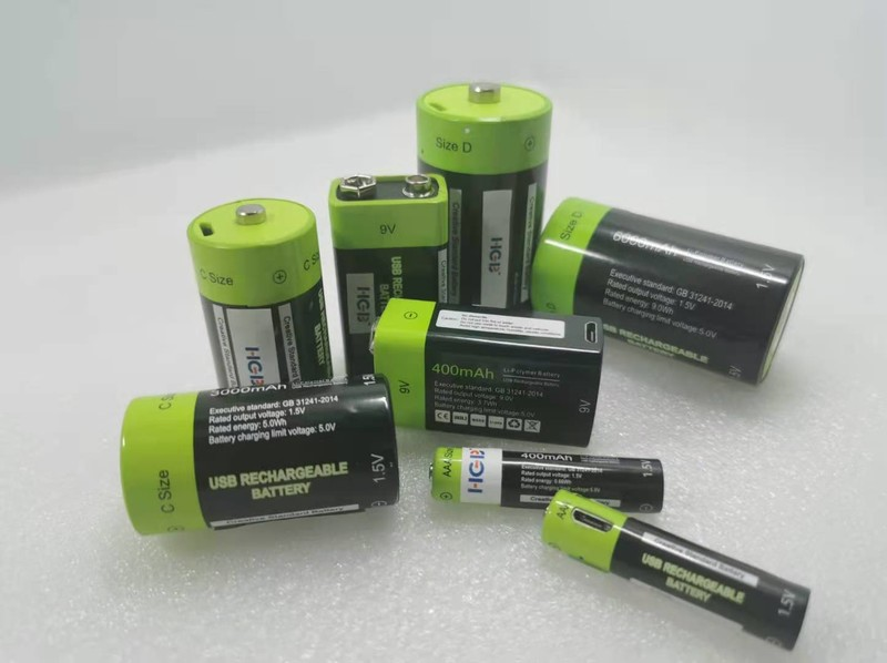 USB Rechargeable Battery