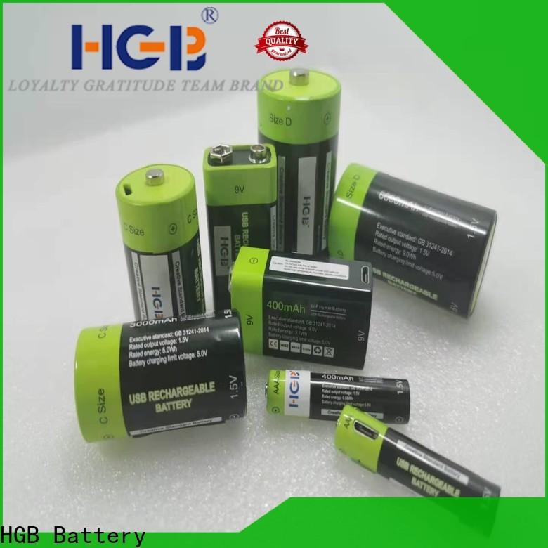HGB Suppliers