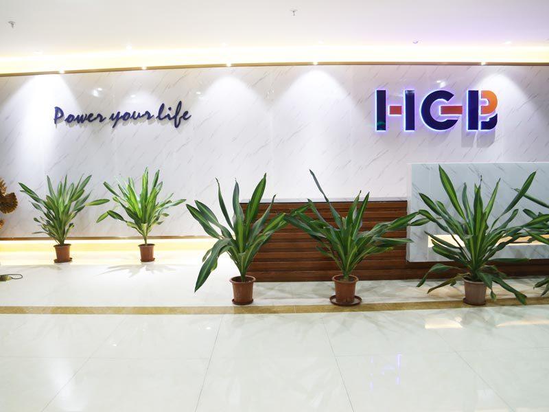 Reception Centre