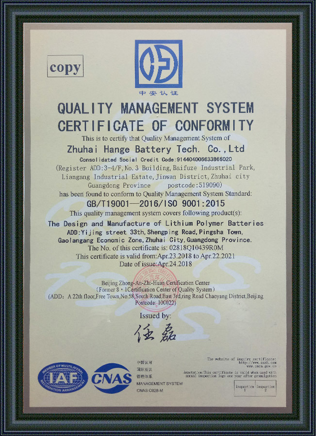 ISO9000.2015