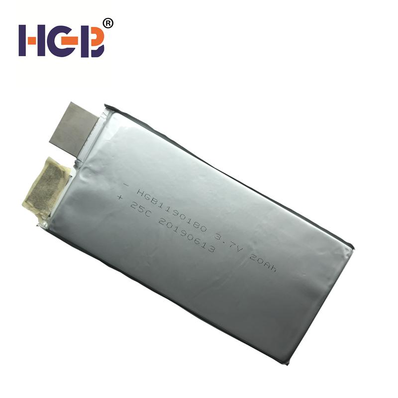 Low temperature battery HGB11090185 25C 20Ah