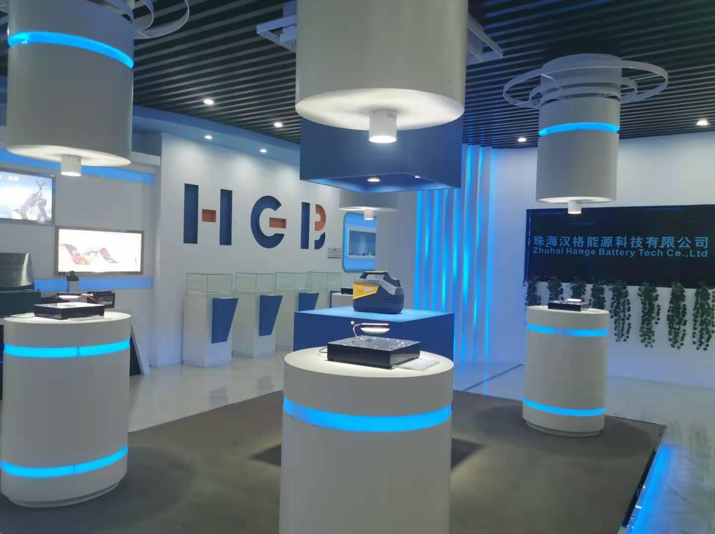 HGB Show Room